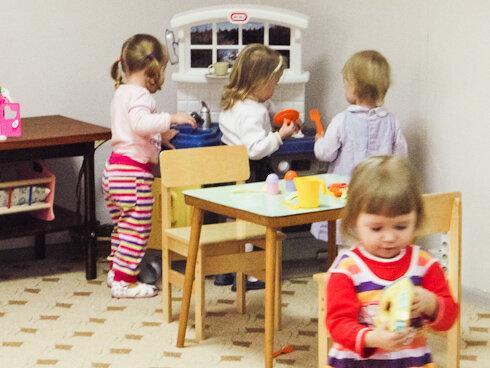 Социализация ребёнка