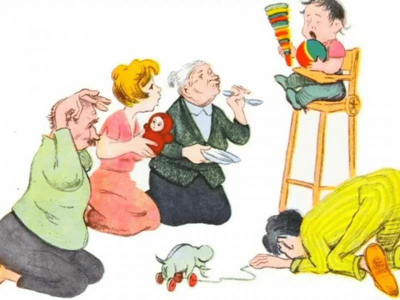 Дети - это не смысл жизни