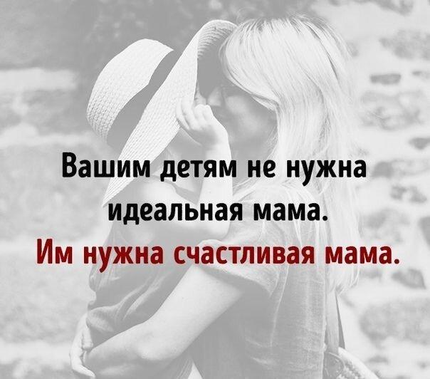 Дети - это не смысл жизни. При чем тут эгоизм.