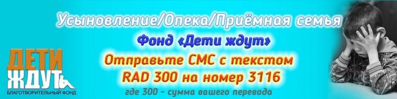 МАЛЕНЬКАЯ СЕМЬЯ ЖДЕТ РОДИТЕЛЕЙ!