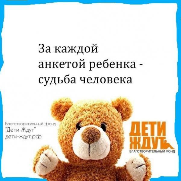 Родители, вас ждёт мальчик Егорка