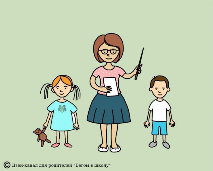 Дети с ОВЗ на дистанционном обучении