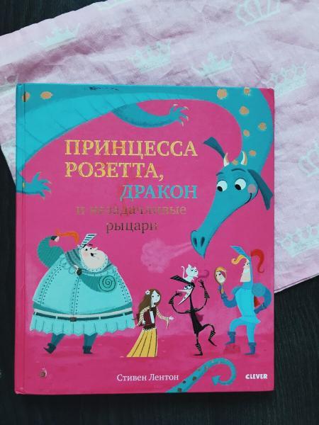 Книги, которые ваши дети будут читать без конца! Часть 2.