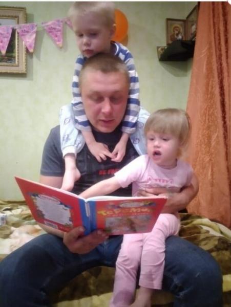 Читаем вместе с папой