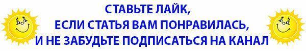 Ах если бы Татьянкин отец принял её жениха…