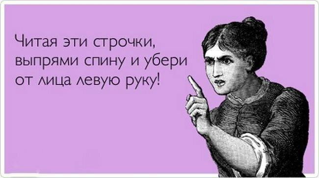 Мама, почему я не такая?