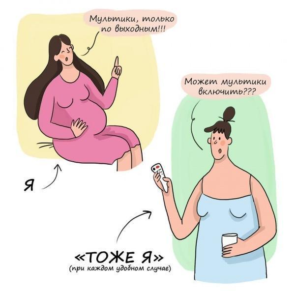 Мама из Екатеринбурга рисует смешные комиксы про свою семью, а помогает ей робот пылесос Алехандро и посудомойка Белла