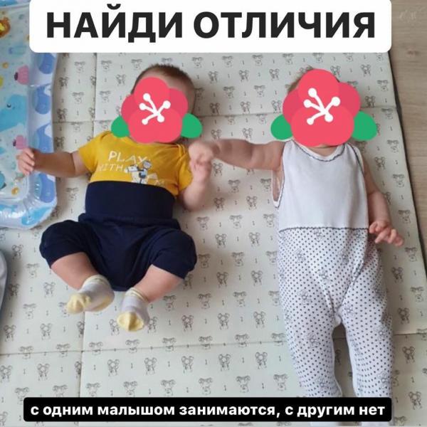 Массаж здоровому ребенку: а зачем?
