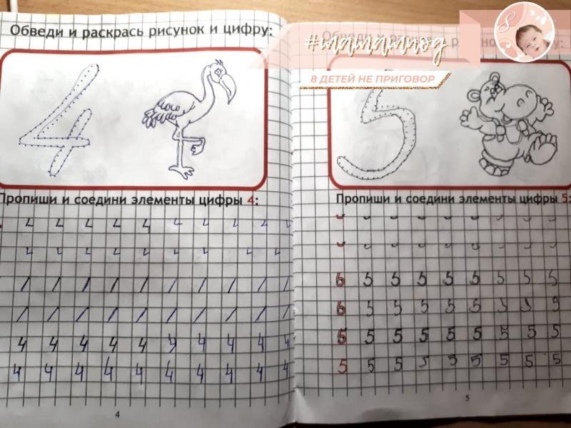 Воспитание 8-рых детей: У Луминицы проблемы с учёбой 📝
