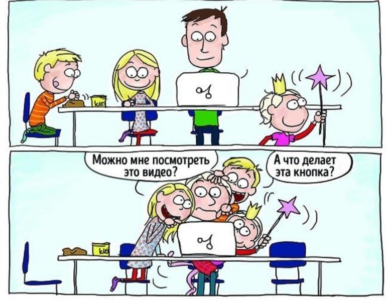 Комиксы о материнстве