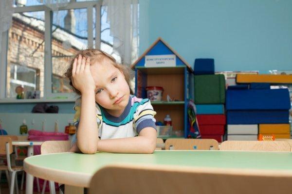 Воспитатели не хотят работать в предпраздничные дни!