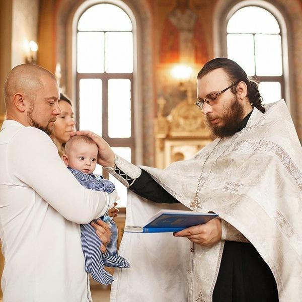 Крещение нашего сына