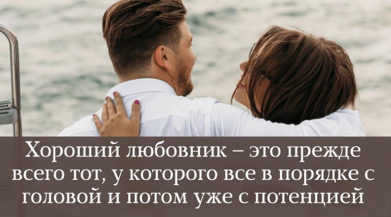 10 общих навыков, которые дают хорошие любовники