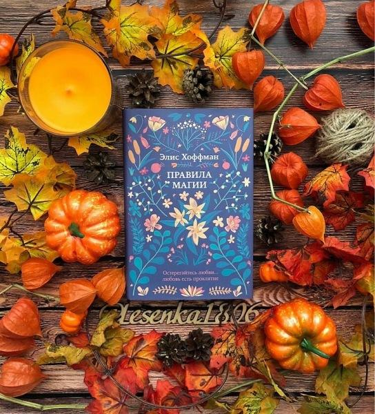 7 книг о женщинах Риз Уизерспун
