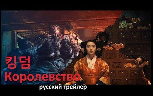 Лучшие сериалы о зомби вечера пятницы