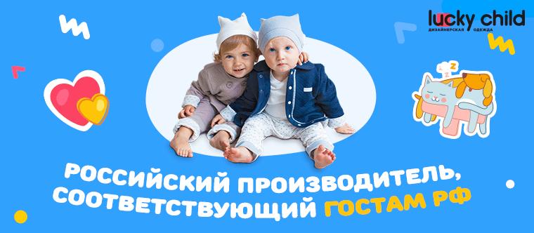 Первый класс, ребёнок и телефон