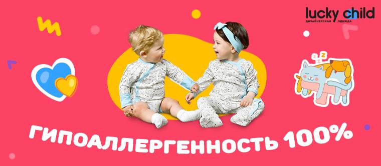 10 интересных фактов о двухлетних детях