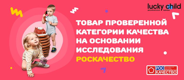 Чем развлечь ребенка от 1,5 до 2 лет