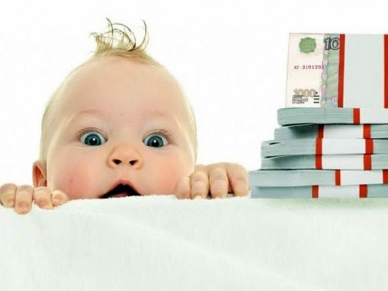В какой день вы родились, это будет вся жизнь числа от 1 до 31. День рождения важен в нумерологии