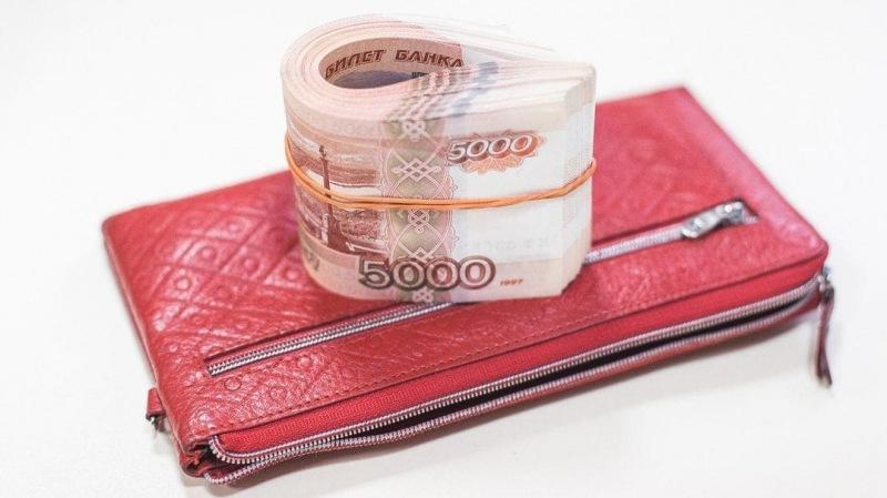 Знаки, которые буквально затащат деньги в кошелек. Недаром в это верили наши предки!